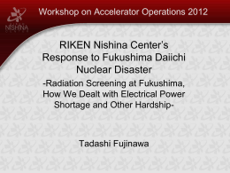Workshop on Accelerator Operations 2012