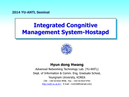 Hostapd_Configuration - Yeungnam Univ. Adavanced Networking