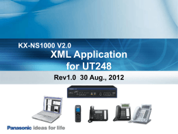 XML Application for UT248_Rev1_30Aug2012_Odaguchi