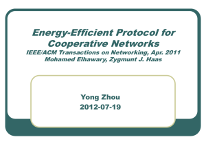 Energy-Efficient Protocol for Cooperative Networks
