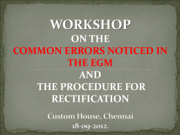 EGM ERROR - Chennai Customs