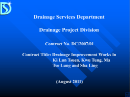 Drainage Services Department