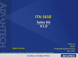 ITA-1610 - Advantech
