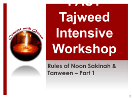 Rules of Noon Sakinah and Tanween