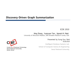 Discovery-Driven Graph Summarization