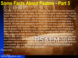 Some Facts About Psalms