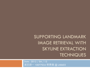 Supporting Landmark Image Retrieval with Skyline Extraction