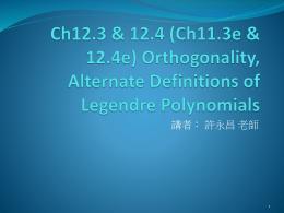 Ch12.3 (Ch11.3e) Orthogonality