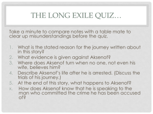 The Long Exile Quiz*