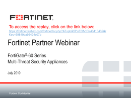 Fortinet Strategic Product Roadmap