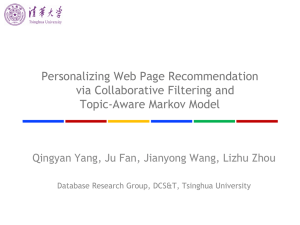 Personalizing Web Page Recommendation via