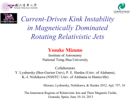 Current-Driven Kink Instability in Magnetically Dominated