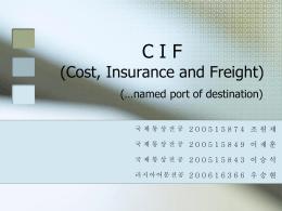 delivery term fca