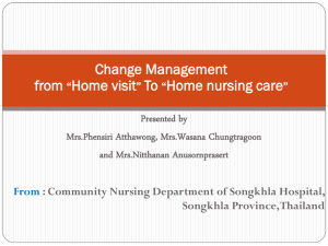 Change Management from *Home visit* To *Home nursing care*