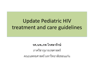 PMTCT and Ped HIV for NHSO BATS Lecture Khon Kaen July 2014