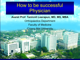 How to be successful Physician