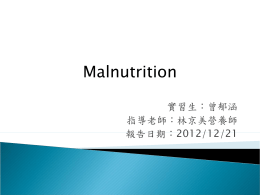 Adult starvation and disease-related malnutrition: A proposal for
