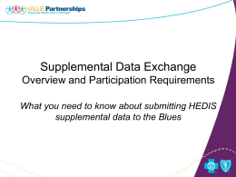 Supplemental Data Exchange Overview and Participation