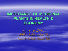 IMPORTANCE OF MEDICINAL PLANTS IN HEALTH & ECONOMY