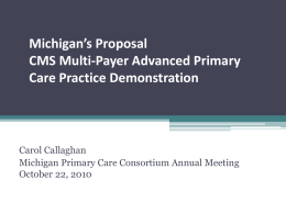Multi-Payer Advanced Primary Care Practice Demonstration