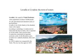 Levadia or livadeia my hometown