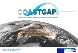 coastgap-marenostrum networking