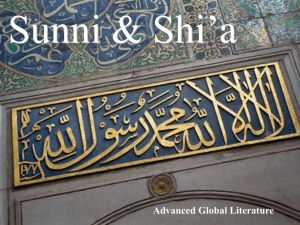 Differences Between Sunni & Shi`a