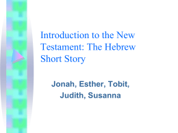 Hebrew Stories