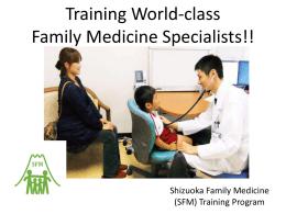 SFM Program Overview - PPT - University of Michigan Health System