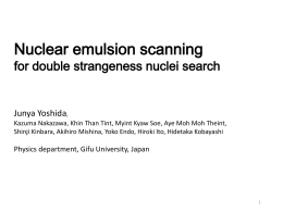 Nuclear emulsion scanning for double strangeness nuclei search