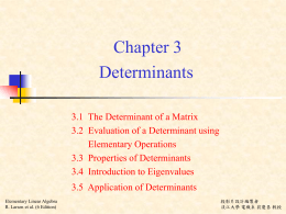 Elementary Linear Algebra: Section 3.1, p.128