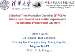 Spherical Time Projection Chamber (STPC) for future neutrino and