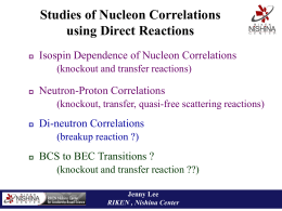 Studies of nucleon correlations using direct reactions