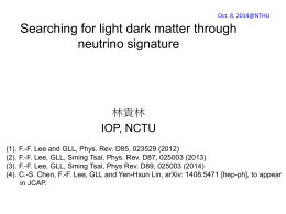 Searching for light dark matter through neutrino signature