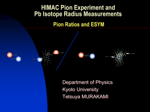 HIMAC Pion Experiment and Pb Isotope Radius Measurements