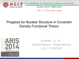 Progress for Nuclear Structure n Covariant Density Function