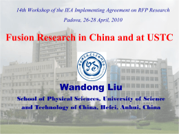 Fusion research in China and at USTC/Hefei