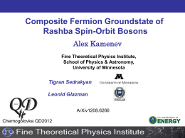 Composite fermion groundstate of Rashba spin