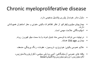 chronic myeloproliferative disease1