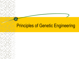 Principles of genetic engineering