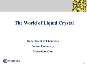 Why Liquid Crystals Form?