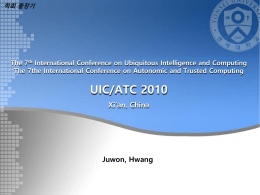 The 7 th International Conference on Ubiquitous Intelligence and