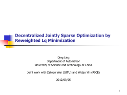 Decentralized Jointly Sparse Optimization by Reweighted Lq