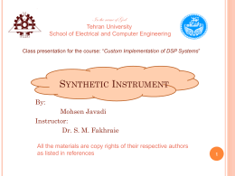 Synthetic Instrument