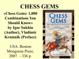 Chess Gems Reviews