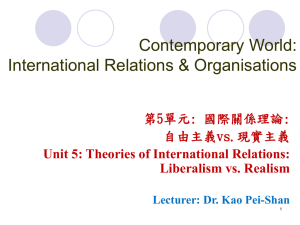 International Relations & Organisations 當代世國際關係與組織