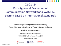 D2-01_24 Prototype and Evaluation of Communication