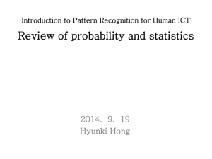 Review of probability and statistics