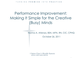 Performance Improvement: Making It Simple for