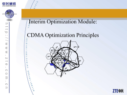 CDMA Optimization Principles